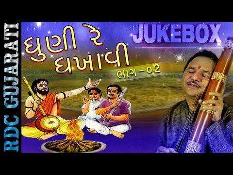 Hits Of Hemant Chauhan | Dhuni Re Dhakhavi | Part 2 | Hari Tu Gadu Maru | Super Hit Gujarati Bhajan