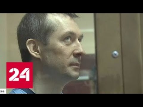 Тринадцать лет тюрьмы, лишение звания и наград. Суд вынес приговор полковнику Захарченко - Россия 24