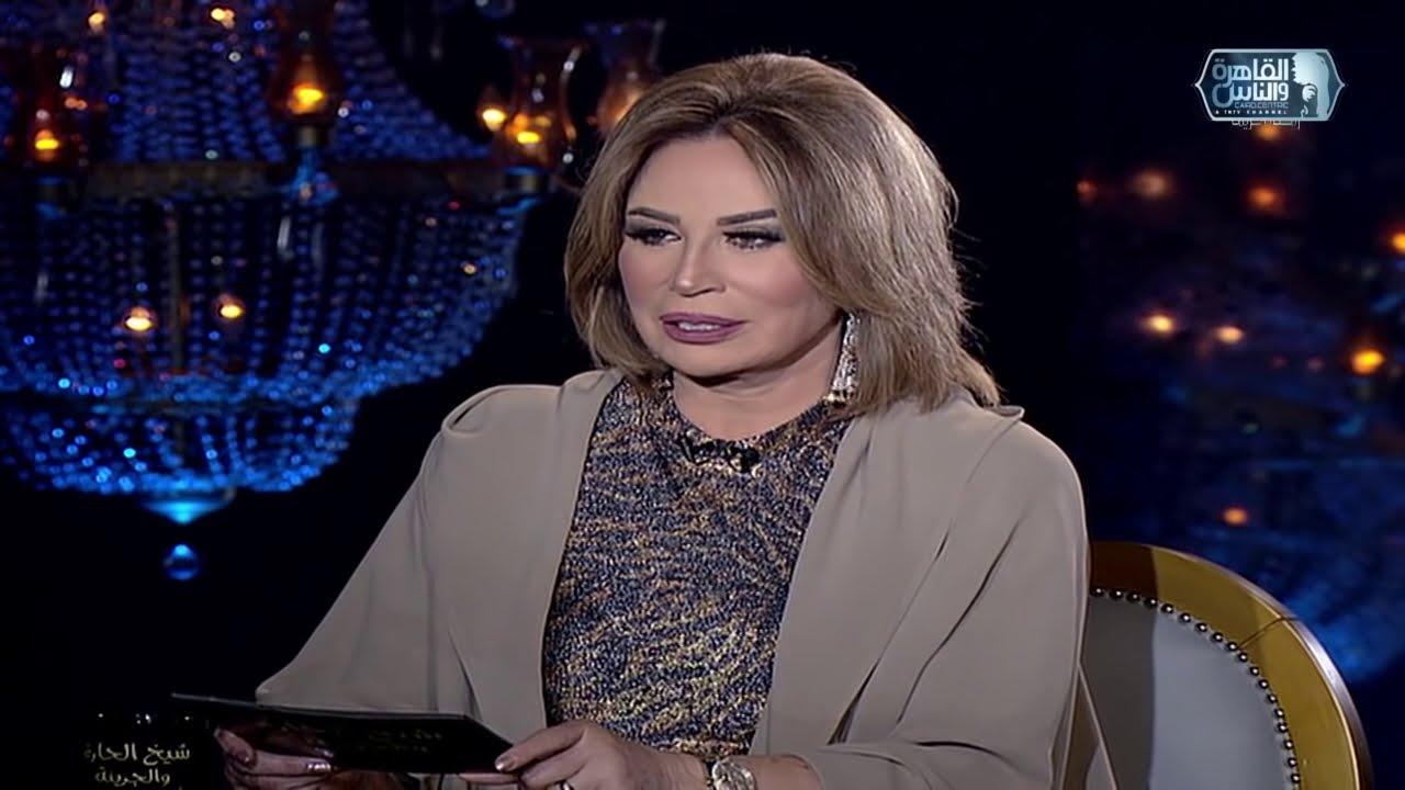 شيخ الحارة والجريئة | لقاء ايناس الدغيدي مع أحمد فلوكس| الحلقة 9