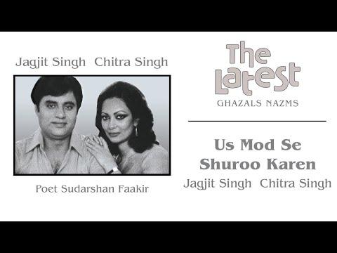 Us Mod Se Shuroo Karen - The Latest | Jagjit Singh & Chitra Singh | Official Song