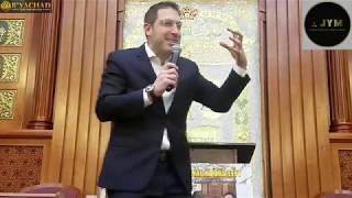 Final Hours Before Yom Kippur! - Delivering the Promise - Mr. Charlie Harary 5780