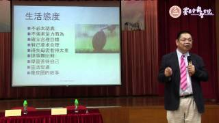 Publication Date: 2012-11-03 | Video Title: 名人學術講座-曾繁光醫生