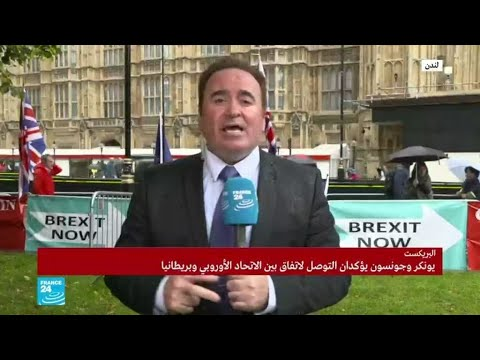 زعيم المعارضة البريطانية يدعو النواب لرفض اتفاق بريكسيت  - نشر قبل 40 دقيقة