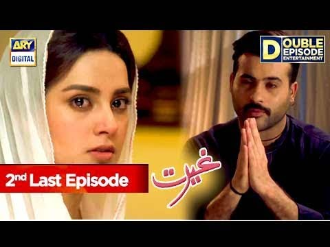 Ghairat Episode 23 & 24 - 6th Nov 2017 - ARY Digital Drama