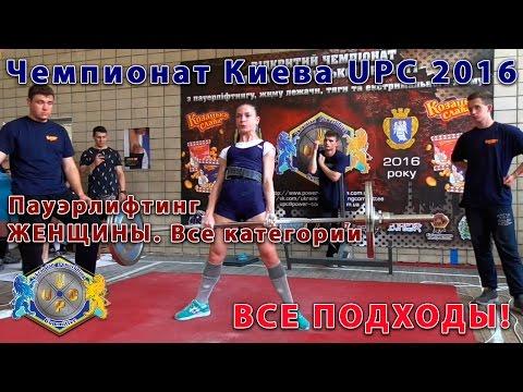 Калужский областной спортивный портал - Калугаспорт