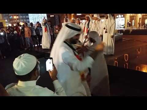 National Day Celebrations at Dubai Museum, Bur Dubai
