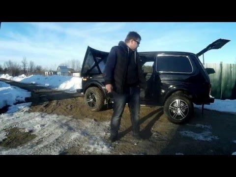 Лада 4x4 212140 Нива 2016 ПРАВИЛЬНАЯ УСТАНОВКА резиновых расширителей колёсных арок