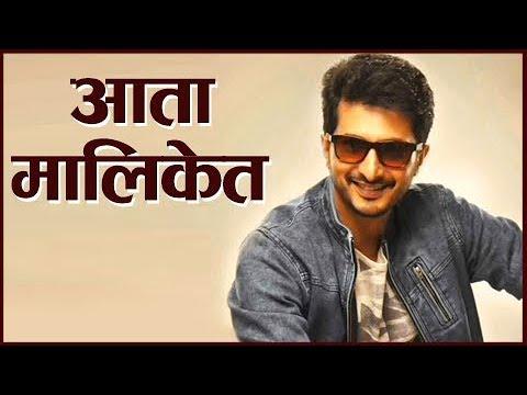 राधा प्रेम रंगी रंगली  Radha Prem Rangi Rangali  Sachit Patil  New TV Serial On Colors Marathi