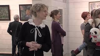 Открытие выставки памяти Александра Харитонова, 5 февраля 2018 г.