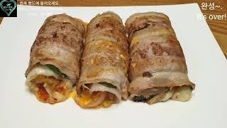 #1134. 퀸 냄비로 만든 김치말이삼겹살. kimch…