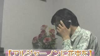 「アルジャーノン…」石丸幹二「脳医学研究」第一人者 「テレビ番組を斬...