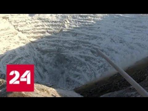 Токсичный Сибай: карьер затопят - Россия 24