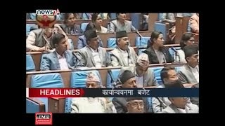 AFTERNOON NEWS HEADLINES - NEWS24 TV