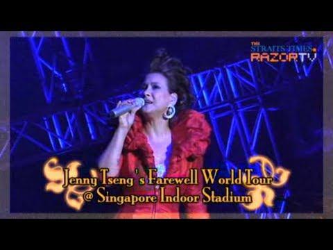 Last concert in Singapore (Jenny Tseng 甄妮 Pt 1)
