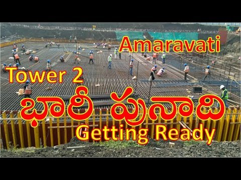 Permanent AP Secretariat Tower 2 Foundation Amaravati Amaravathi Vijayawada Guntur updates