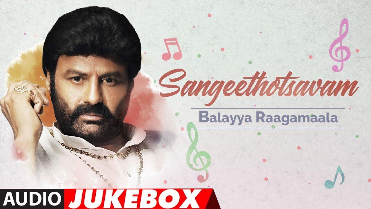 Sangeethotsava - Balayya Raagamaale Audio Jukebox | Telugu Hit Songs|Nandamuri Balakrishna Hit Songs