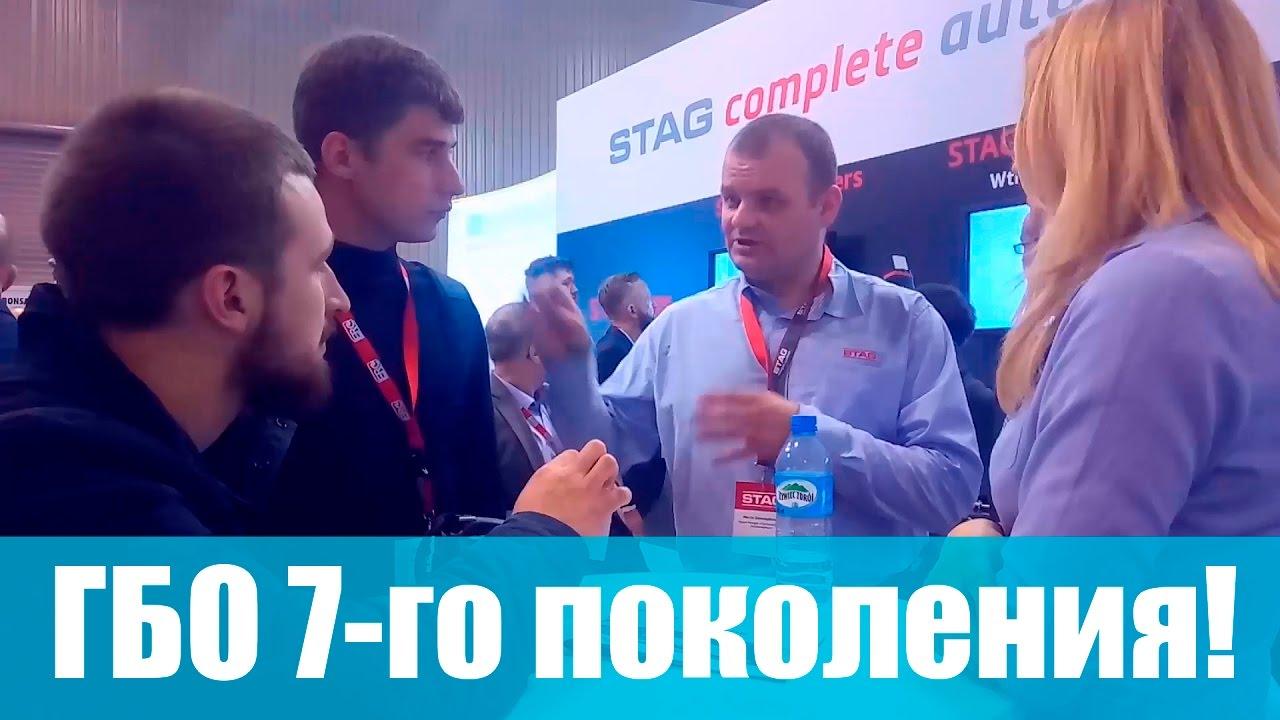 Купить газобаллонное оборудование в интернет-магазине гбо украина, лучшие цены в киеве, харькове и по всей украине на комплекты гбо. Низкая.