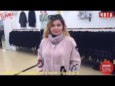 2 Обзор цен на щубы в Китае  Маньчжурия  Шубы у Стёпы
