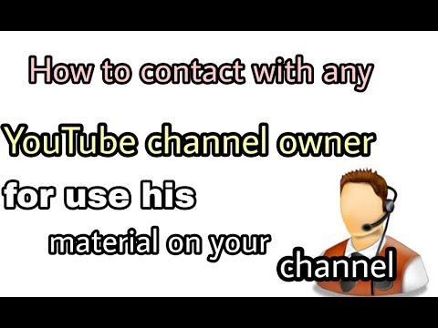 How Ask for permission to any channel owner use copyright material on YouTube in Hindi from android