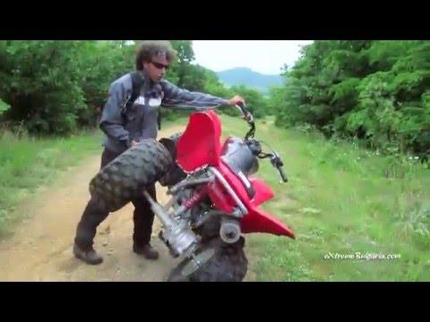 QUADS Bulgaria ATV extreme sports