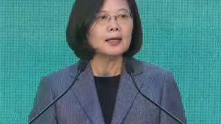 台湾总统蔡英文发表胜选讲话谈及两岸关系