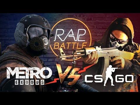 Рэп Баттл - Metro Exodus vs. Counter-Strike: Global Offensive (CS:GO) thumbnail