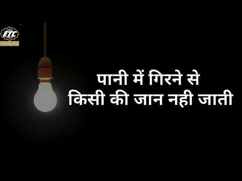 Download Best Motivational Lines Video Life Inspiring Quotes Hindi