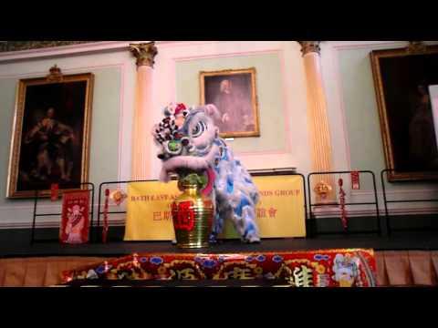忠信龍獅團 Waterside Lion Dance performs at Guildhall (Bath)