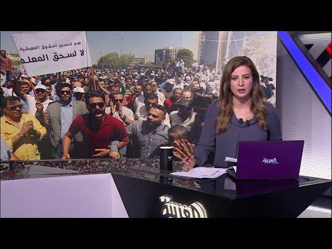 إضراب معلمي الأردن.. خيارات الحكومة والنقابة  - 20:54-2019 / 10 / 1