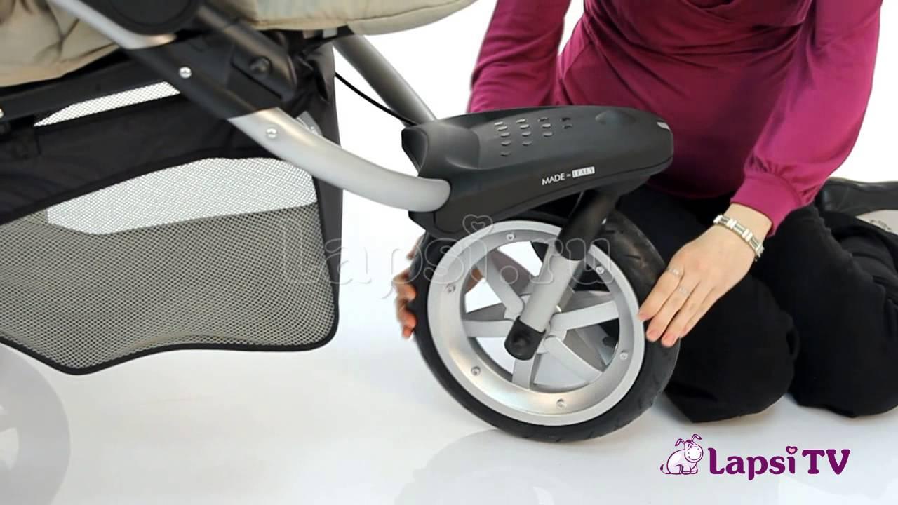 Многофункциональная коляска ULTRA от Happy Baby 2 в 1 - YouTube
