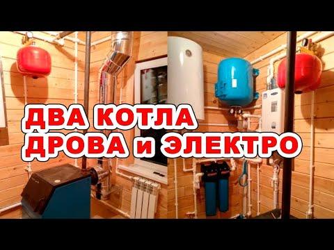 Бюджетная котельная Zota Тополь-М. Монтаж отопления в частном доме.