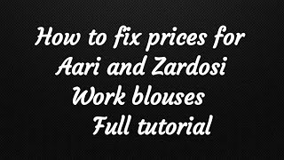 #HowToFixPriceForAariEmbroideryBlouses #PriceFixing #Part1