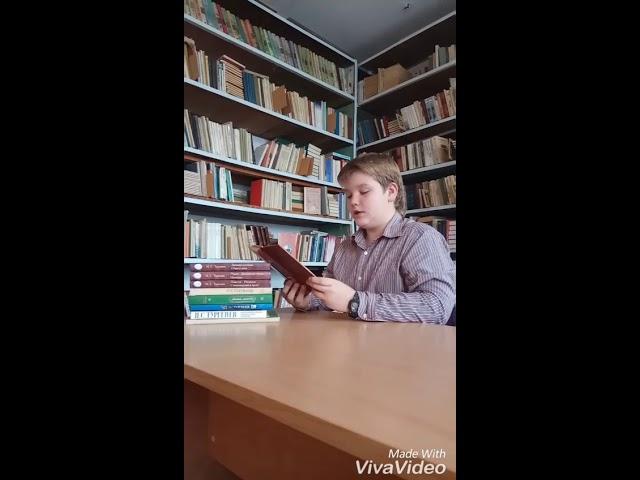 Изображение предпросмотра прочтения – ДанилХватков читает отрывок изпроизведения «Уездный лекарь» И.С.Тургенева