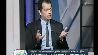 برنامج استاذ في الطب | مع شيرين سيف النصر ود.محمد الفولي حول شفط البطن-16-8-2017