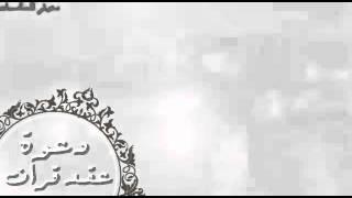 دعوت عقد قران 🌸 احمد ☆ امل    لطلب 💌 تواصل ع الواتس 0531200616
