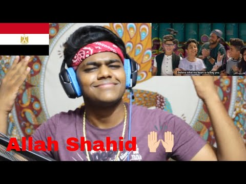 Allah Shahid - Tamer Hosny team - The Voice Kids REACTION | الله شاهد - غناء فريق تامر حسني
