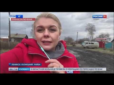 Появились подробности ситуации с нехваткой воды в деревне Худяшово
