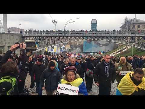 Импичмент Порошенко! 03.12.2017 киев народный импичмент
