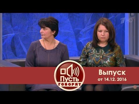 Голые девушки Белгорода -