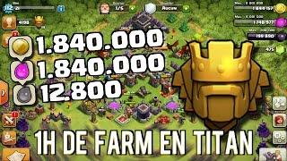 BENCO_C - 1H DE FARM EN TITAN: C'est rentable ! - Clash of Clans