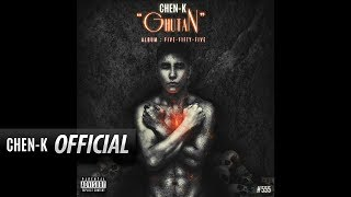 Chen-K Ghutan Audio 5 55 Album Urdu Rap.mp3