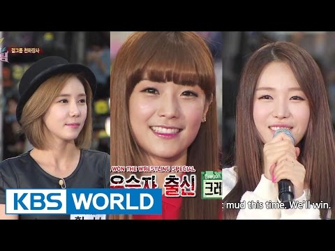 Let's Go! Dream Team II | 출발드림팀 II : Girl Group Wrestling Special (2015.01.08)