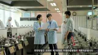 제3병원_한의사는 오지호처럼 직접 약초를 캘까?