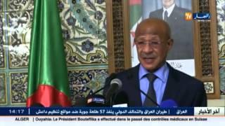 1550 عائلة معنية بعملية الترحيل بالجزائر العاصمة غدا الثلاثاء