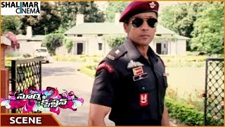 Surya Son Of Krishnan Movie || Suriya Became Major In Indian Military Academy || Suriya || Shalimar