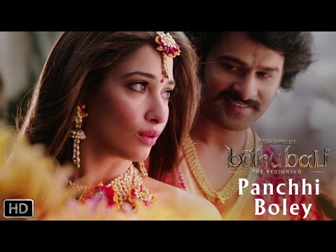 Bahubali songs mp3 free download hindi pk