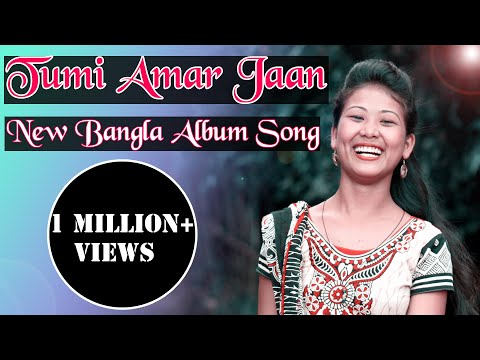 Tumi Amar Jaan Ami Tomar Jaan   New Bangla Album Song   Hafizur Rahman   Nazmul Hoque
