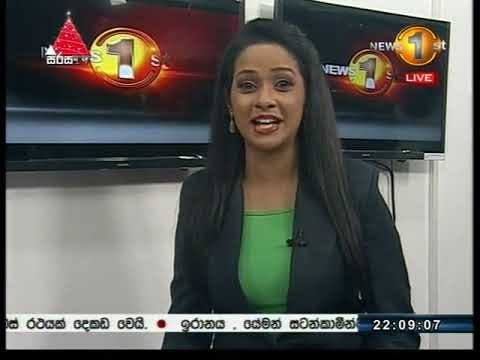 News 1st: Prime Time Sinhala News - 10 PM | (15-12-2017)