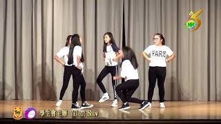 2017-18_學生會Aerolite 主辦 Talent