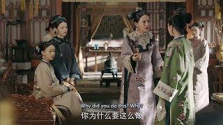 【嫁禍】灰姑娘兒子中毒,所有人都以為是皇後所為,灰姑娘卻察覺出不對!